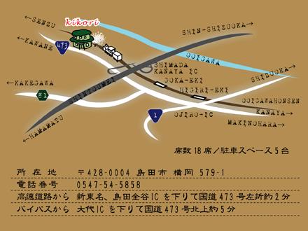 所在地:〒428-0004島田市横岡579-1